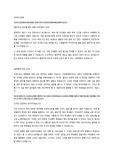 KEB하나은행 행원 합격자기소개서