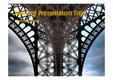 PPT양식 <strong>템플릿</strong> 배경 - 서양건축사,<strong>프랑스</strong>,에펠탑2