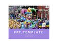 축제PPT 페스티벌 세계축제 카니발 PPT템플릿