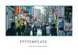 한국PPT 한국길거리 한국문화 서민 서민경제 서민복지 민생안정 물가 한국경제 PPT템플릿