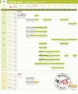 예방접종 일정표_Vaccination Schedule