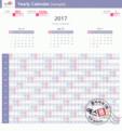 달력(가로형)_Yearly Calendar