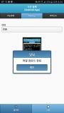 [정부프레임워크, 솔루션] 웹 서버, 하이브리드 앱 셋팅방법