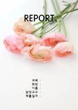 장미꽃송이