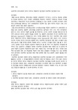 레지오 에밀리아 접근법과 프로젝트 접근법의 비교