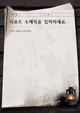 [태믹스] 리포트 속지-할로윈 랜턴
