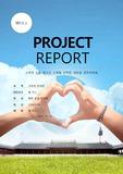 [태믹스] 리포트 표지-I Love Korea 고궁산책