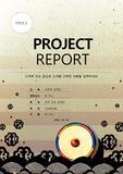 [태믹스] 리포트 표지-한국 전통 큰북