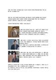 패션스토리텔링- 한국드라마나 한국영화 감상 후 남녀 주인공의 성격과 착용의상(디자인, 색상 등)