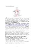 CAG 관상동맥 조영술, PTCA 경피적 관상동맥 성형술 A+