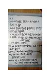 신회로이론 솔루션 박송배 최신개정판(빨간표지) 8장