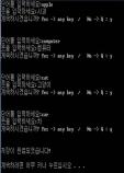 [단어장 프로그램][ C 자료구조 트리 C언어 ppt 첨부]