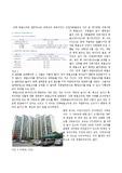 허용오차에 관한 법과 주변건물 사례분석