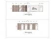 칼라링 작업(PSD파일) - B디자인호텔8층 복도 입면도(고벽돌1안)