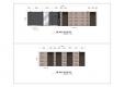 칼라링 작업(PSD파일) - B디자인호텔8층 복도 입면도(고벽돌2안)