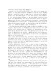 해피무브 해외봉사 17기 합격 지원서