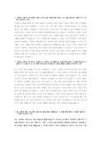 경희대학교 수시 의예과 자기소개서, 면접 최종