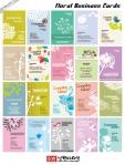 [일러스트] Floral 스타일 카드/명함 디자인 20종