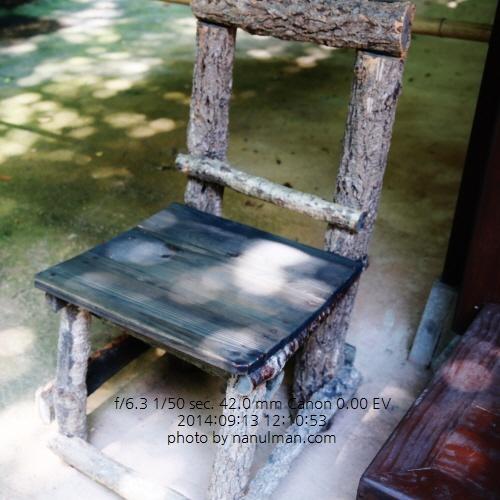 낡은의자 포토샵 사진이미지