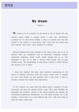<<영어로 나의 꿈 소개하기 (치과의사) + 한글번역문>>나의 꿈,영작문,치과의사,나의 목표,장래희망