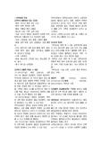 산후여성 간호
