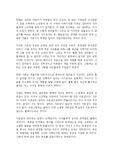 엄마의 자존감 공부 김미경 독후감 서평(자기계발 여성처세 자존감)!!!!!