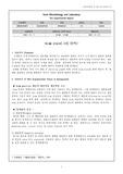 식품미생물학 및 실험 보고서 - Gram stain(그람 염색)