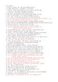 한국사 핵심요약(고대~근대/425요약)