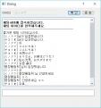 최신유행언어인 파이썬으로 개발된 GUI 멀티 채팅 프로그램입니다.