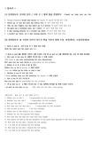 영어 문법- 접속사 (등위,상관,종속) & 부사절 축약