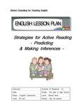 영어교수학습지도안