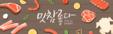 쇼핑 이벤트 팝업 07