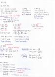 전기기사(전자기학 요점정리+16년기출해설)
