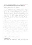 카이스트(한국과학기술원) 대학원 금융공학 프로그램(MFE) 합격 자소서