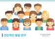 초등학생, 교대, 교육학, 교육발표, 어린이, 자녀, 아동, 유아, 템플릿, PPT, 복지, 동물, 사람, 학습, 보육, 보육교사, 아동학,  전인적, 인내, 회복, 대학교, 과외, 수업