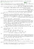 컴활1급 필기(2과목-스프레드시트일반)-Sno