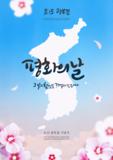 광복절 편집 디자인 09