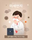 여름 건강 일러스트 03