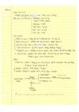 건축시공 이론 필기형 (78p)