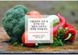 20181119T, 비타민, [울랄라폼]식품영양학과, 식당, 영양사, 권장, 칼로리, 다이어트, 병, 예방, PPT, 음식, 채소, 야채, 건강