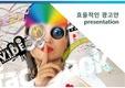 19014B, EJ폼,  PPT, 마케팅,소셜, SNS, 미디어 AD, 명품, 기획, 광고, 대학교,  특성, 이론, 방향, 보고서, 세일, 소셜네트워크, 레포트, 폼.pptx