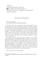 [영문레포트]환경친화적 경제