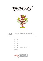 [<strong>광운</strong><strong>대</strong>]금메달<strong>표지</strong>