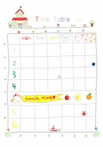 Time Table (시간표)