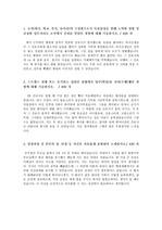 """ʵë¯¼ê±´ê°•ë³´í—˜ê³µë‹¨ ̚""""양직 ̞ì†Œì""""œ ͕©ê²©ìƒ˜í""""Œ Ë©´ì'후기 ̈˜ë¡ ʵë¯¼ê±´ê°•ë³´í—˜ê³µë‹¨ ̞ê¸°ì†Œê°œì""""œ Ê°""""호사 ͕˜ëŠ""""일 ̧€ì›í•œ ˏ™ê¸°ì™€ ̞…사 ͛"""" ͏¬ë¶€ ʵë¯¼ê±´ê°•ë³´í—˜ê³µë‹¨ ̞ì†Œì""""œì²¨ì' Ê°""""호사자기소개서 ʵë¯¼ê±´ê°•ë³´í—˜ê³µë‹¨ ̱""""ìš© ̞ì†Œì""""œí•ëª© ʵë¯¼ê±´ê°•ë³´í—˜ê³µë‹¨ ̚""""양직 ʱ´ê°•ì§ ̞ê¸°ì†Œê°œì""""œ"""