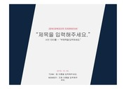 [<strong>PPT</strong> <strong>템플릿</strong>] 심플하고 고급스러운 <strong>PPT</strong> 양식 배경 디자인 <strong>템플릿</strong> 패키지 119