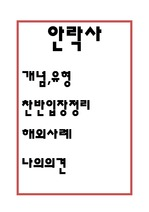 자료 표지