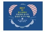 <strong>예쁜</strong> <strong>PPT</strong> 템플릿 - 민트, 깔끔한, 배경, 서식