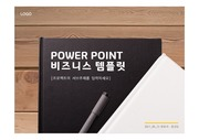[<strong>PPT</strong>연구소] 보고서 발표에 효과적인 <strong>ppt</strong><strong>템플릿</strong>