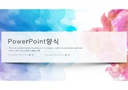 PPT<strong>양식</strong>